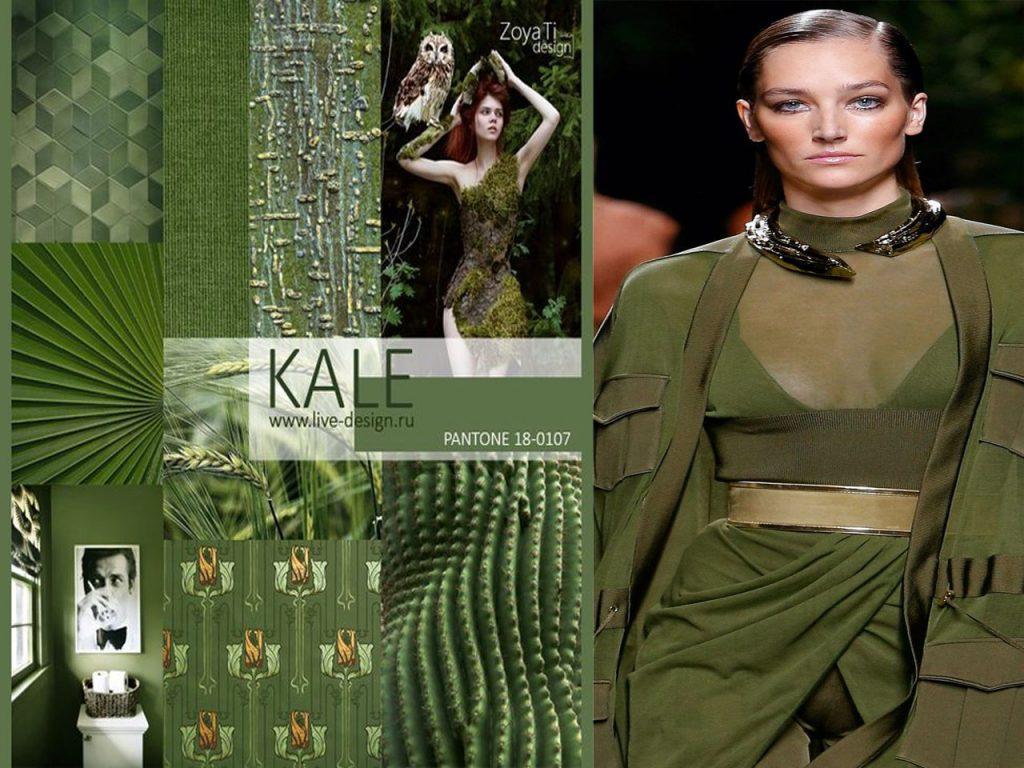 colores Pantone para primavera 2017 kale