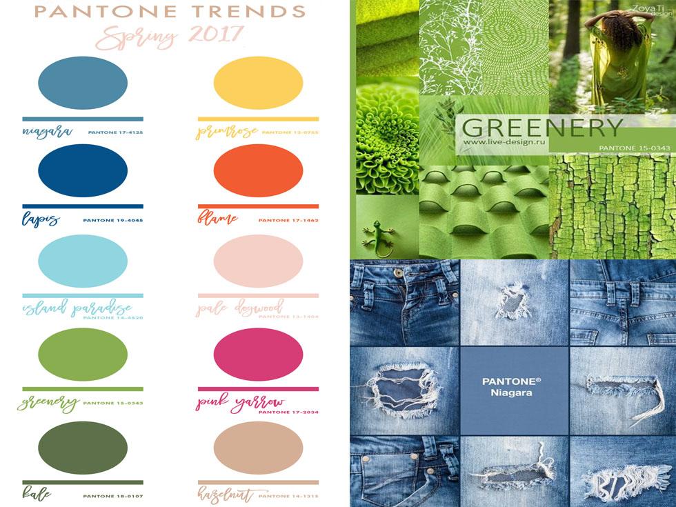 Tendencias: Los 10 Colores Pantone para primavera 2017